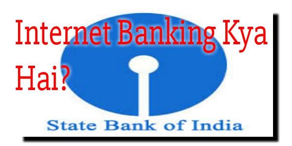 Net Banking Kya Hai ? Poori Jankari Padhe