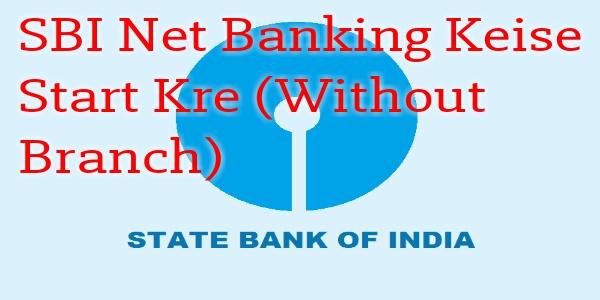 Internet Banking Account Keise Banaye