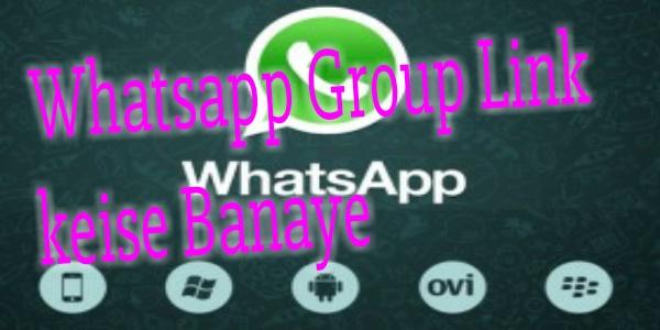 Whatsapp Group Link Keise Banaye