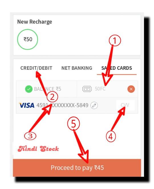 Freecharge Se Recharge Keise Kare ? Get 100% Cashback