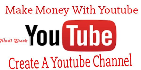 Youtube Channal Keise Banaye (Make Money With Youtube)