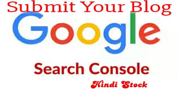 Apne Blog Ko Google Search Console Me Verify Keise Kare
