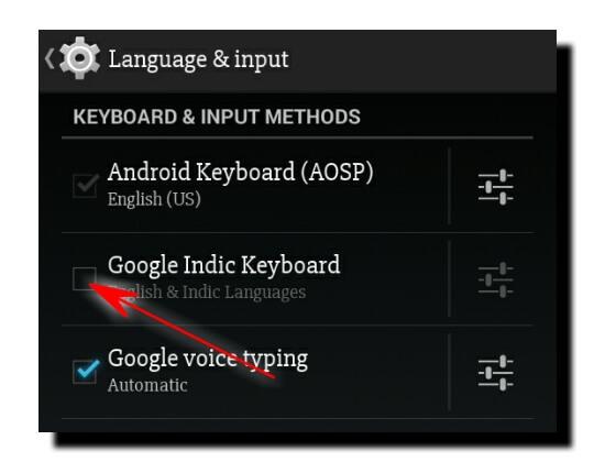 Mobile me Hindi typing kare
