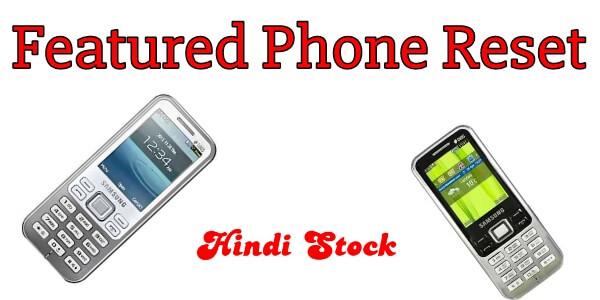 Featured phone Hard Reset