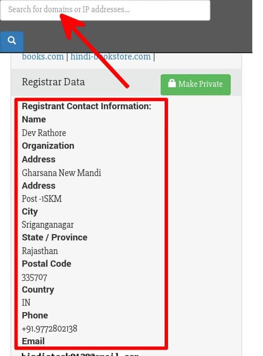Kisi bhi website ki detail check kare method-1