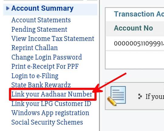 Link Aadhar Card Bank net banking Dashboard