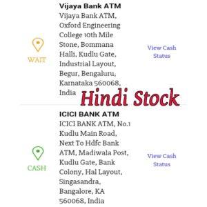 Check ATM Cash Details