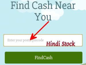 Check ATM Cash Enter Pin