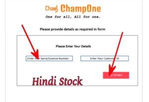 Champ1india se 501 me mobile book karne ka tarika licences
