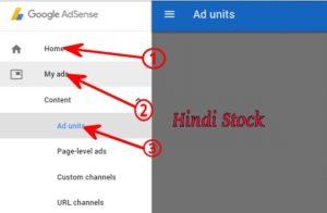 AdSense ke ads keise banaye Dashboard