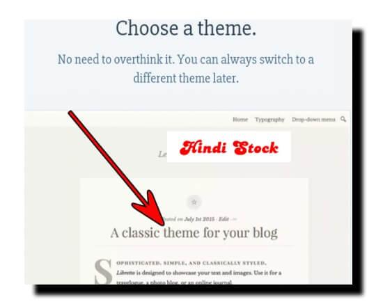 WordPress Blog Keise Banaye