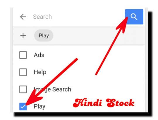 Apni Google History Delete kare