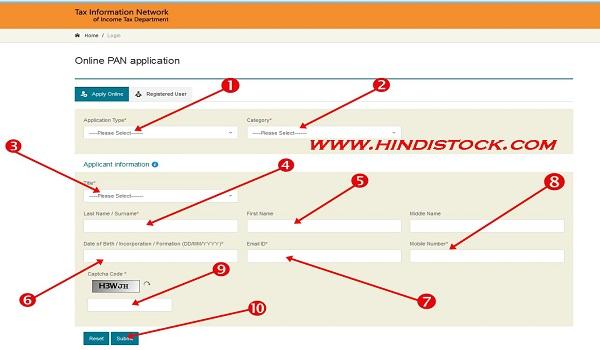 Pan Card Online Registration