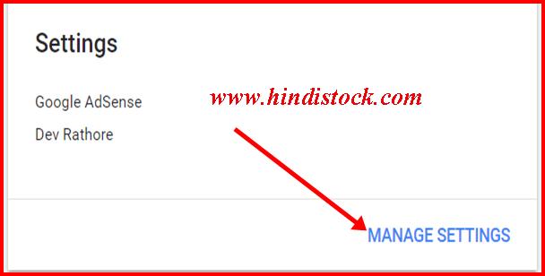Adsense Address Verify Keise Karte Hai manage setting
