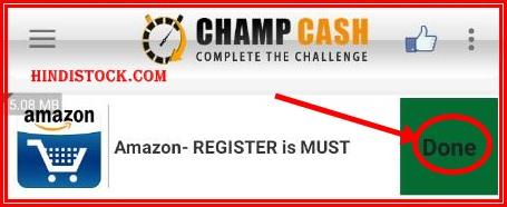 champcash challenge complete