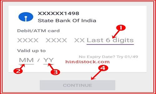 PhonePe ATM Pin Set