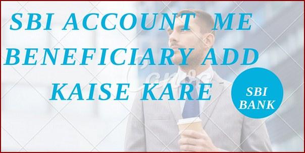 Sbi-account-me-beneficiary-add-kaise-karte-hai