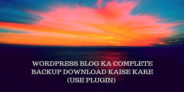 blog ka backup