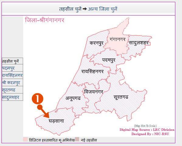 apna khata select tehsil