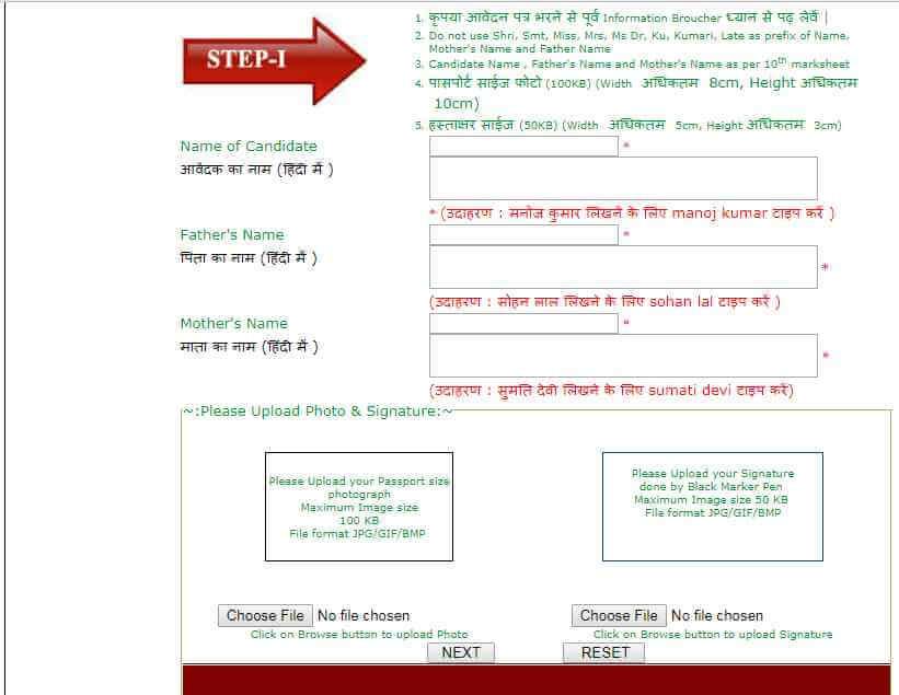 mgsu online form step