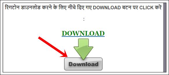 Name Ringtone Download kare